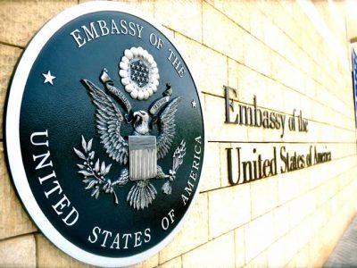 Посольство США приостанавливает выдачу виз по всей России