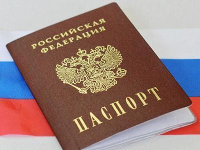 Упрощенный порядок получения российского гражданства