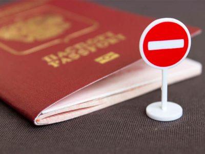 Причины отказа в российской визе