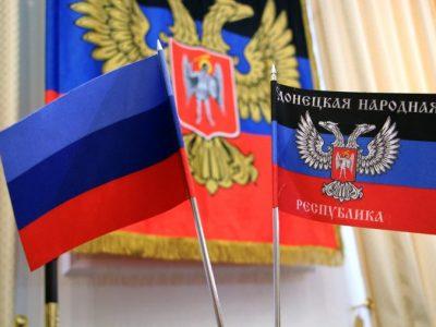 Получение гражданства РФ для граждан ЛНР и ДНР