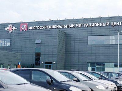 Приостановлен прием документов в ММЦ Сахарово