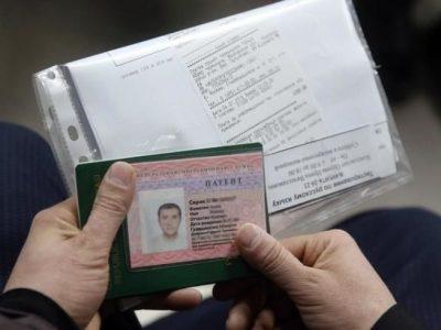патент на работу в РФ продлят автоматически
