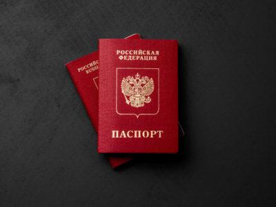 Изменения в процессе получения гражданства РФ